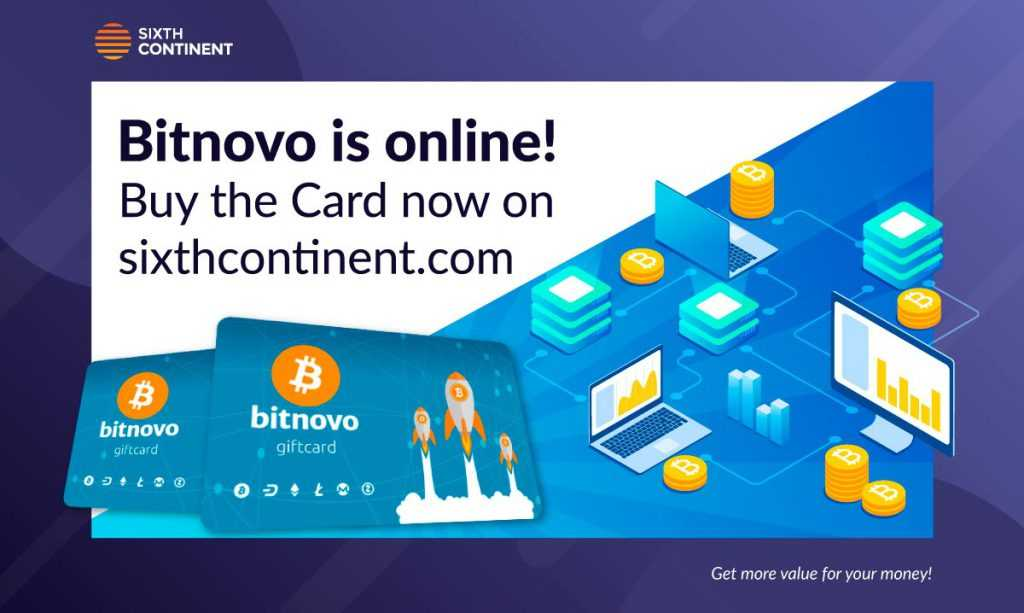 Gift cards with cryptocurrency Sixthcontinet