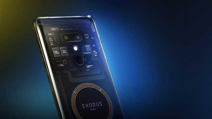 Exodus 1 teléfono blockchain