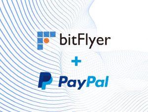 bitflyer europe lancia l integrazione con paypal Bitnovo